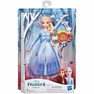 Frozen 2 Sjungande Elsa Docka