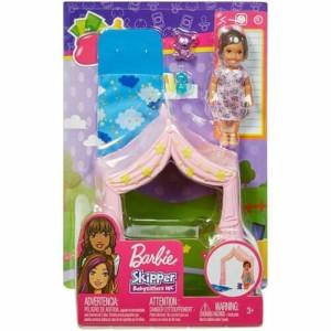 Barbie Skipper Babysitter Lekset Rosa Tält FXG97